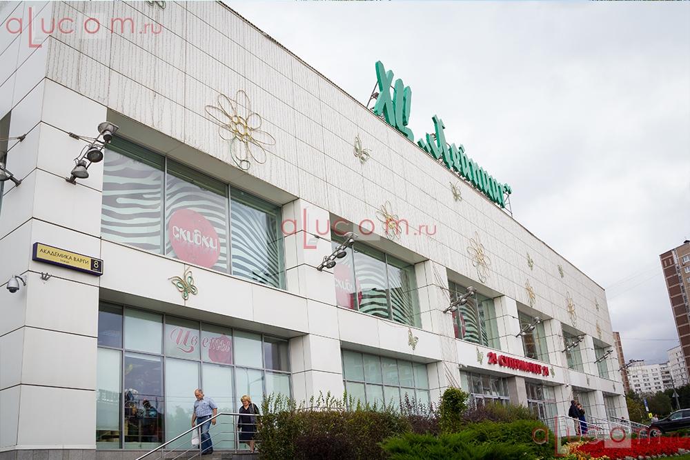 ковры напольные торговые центры хц на академика аарги расплачиваться